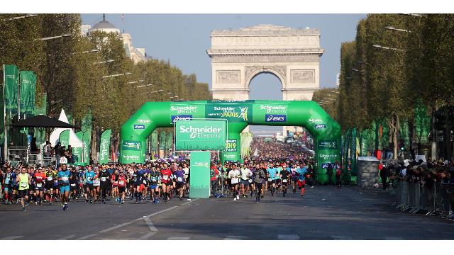 Le Team CENTRALE au Marathon de Paris ! finalement le 15 novembre 2020